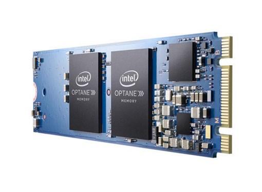Banghó integró componentes Intel Optane para mejorar el rendimiento de sus equipos