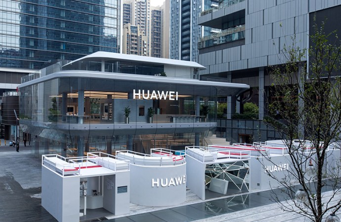 Apertura de la primera tienda insignia global de Huawei en Shenzhen