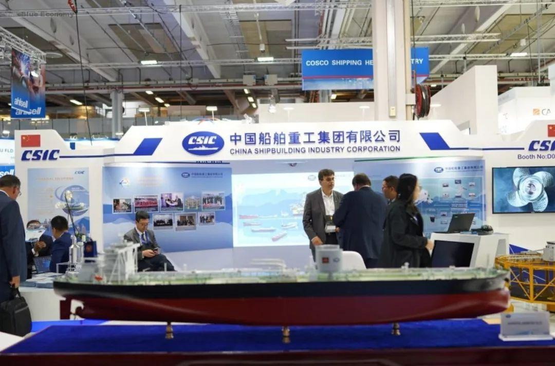 eBlue_economy_Chinese Shipbuilding Majors Win Approval for Merger