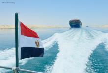 eBlue_economy_Suez_Cana