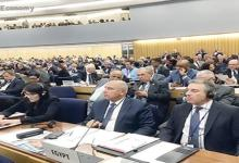 eBlue_economy_ فوز مصر والكويت بعضوية المجلس التنفيذى بالمنظمة البحرية الدولية