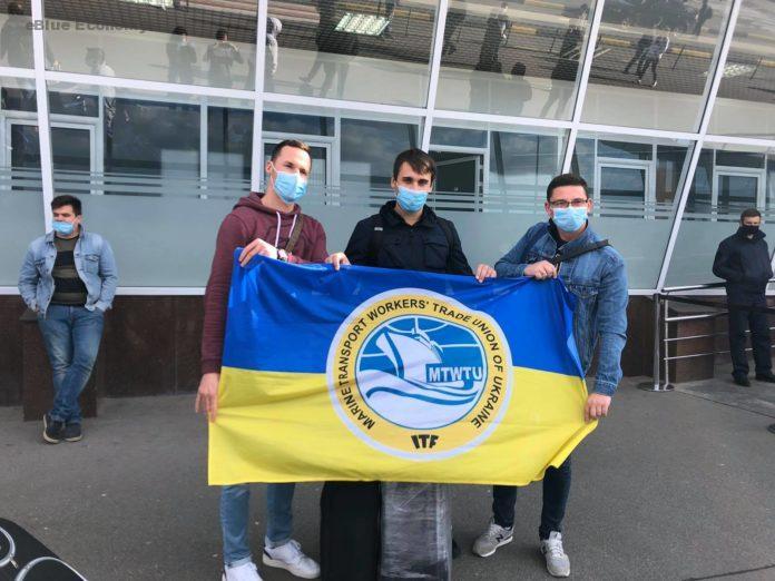eBlue_economy_نقابة عمال النقل البحري في أوكرانيا (MTWTU) تعقد ندوةً لزيادة وعي البحارة الأوكرانيين