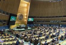 eBlue_economy_The United Nations continues to recognize WMU's important role as Centre of Excellence