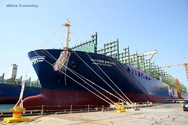 'eBlue_economy_HMM-Algecirass-largest-container-vessel