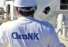 eBlue_economy_ClassNK