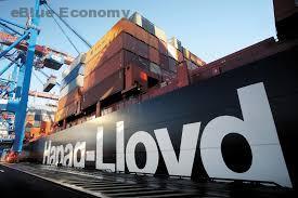 eBlue_economy_ Hapag-Lloyd AG