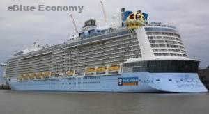 eBlue_economy-Royal-Carbbean-cruise