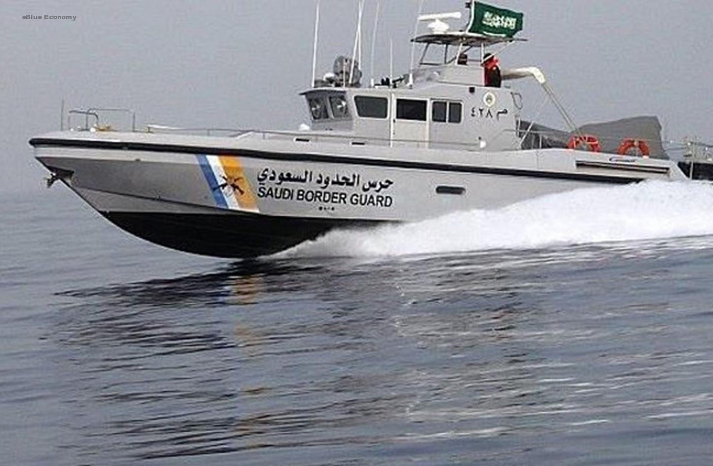 eBlue_economy_البحرية_السعودية