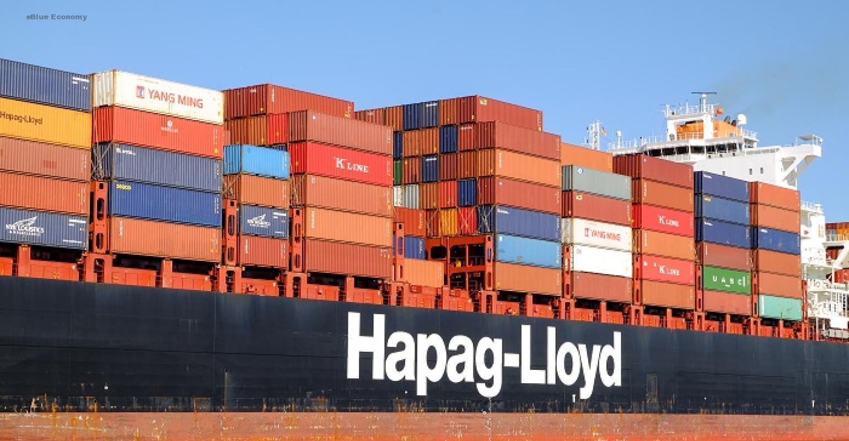 eBllue_economy_Hapag-Lloyd