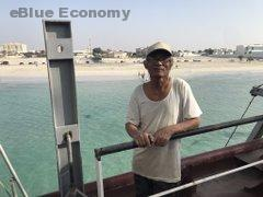 eBlue_economy-tanker