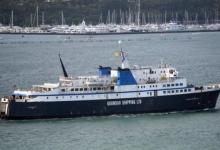 eBlue_economy_Goundar-shipping-vessel.