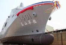 eBlue_economy_تايوان تعزز أسطولها بسفينة برمائية لتعزيز جزر معرضة للخطر فى بحر الصين الجنوبى