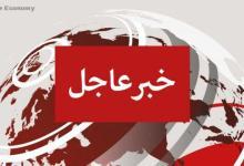 eBlue_economy_خبر_عاجل