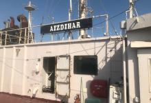 eBlue_economy_MV-AIZDIHAR-IMO