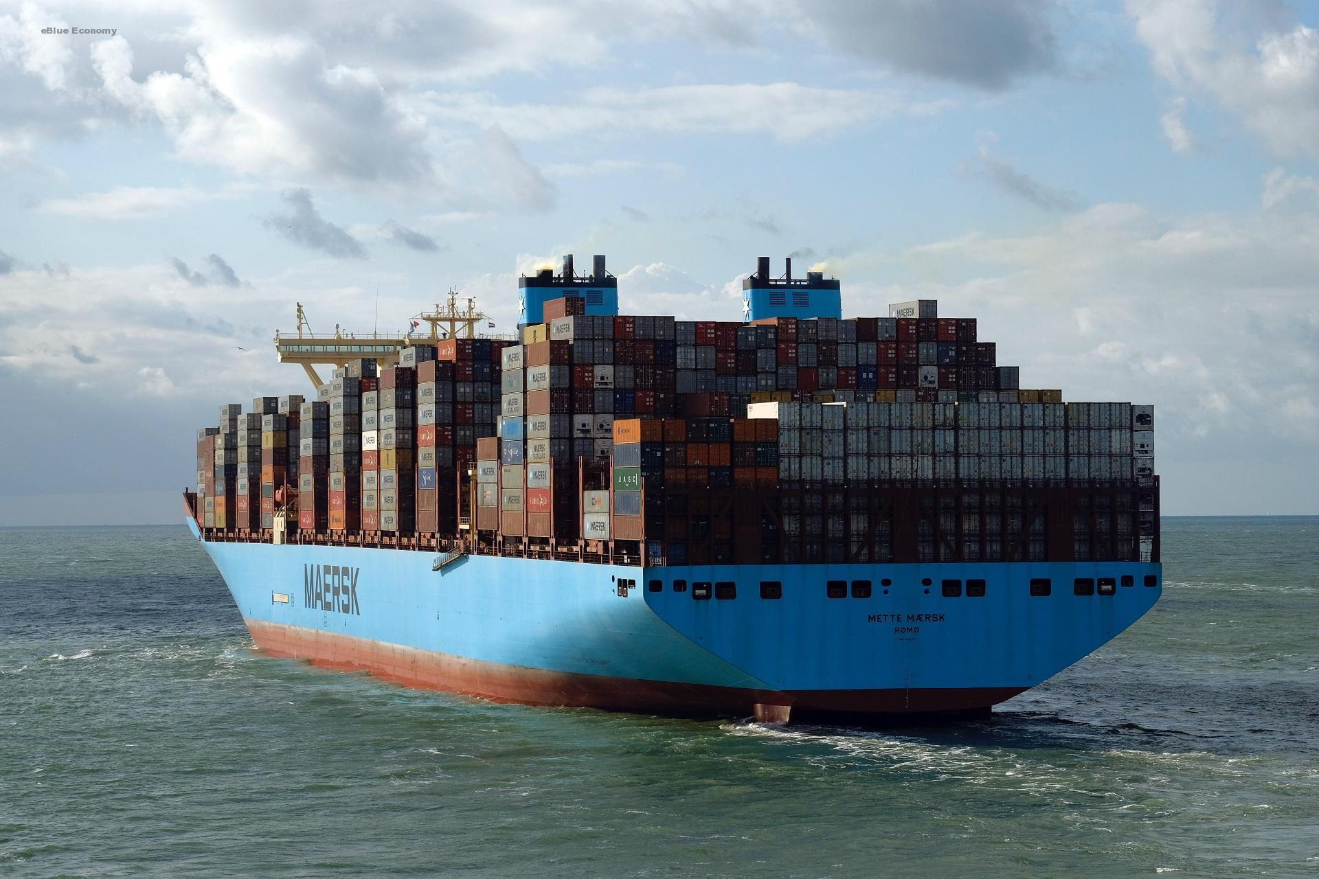 eBlue_economy_Mitsui joins Maersk Mc-Kinney Moller Center for Zero Carbon Shipping