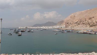 eBlue_economy_port_of_mukalla