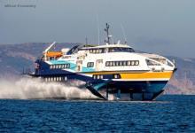 eblue_economy_دعم اوروبى لشركات الشحن والنقل السياحى الايطالى بسبب Covid 19.jpg