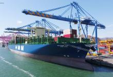 eBlue_economy_Containership 'HMM NURI' makes first call in Hamburg