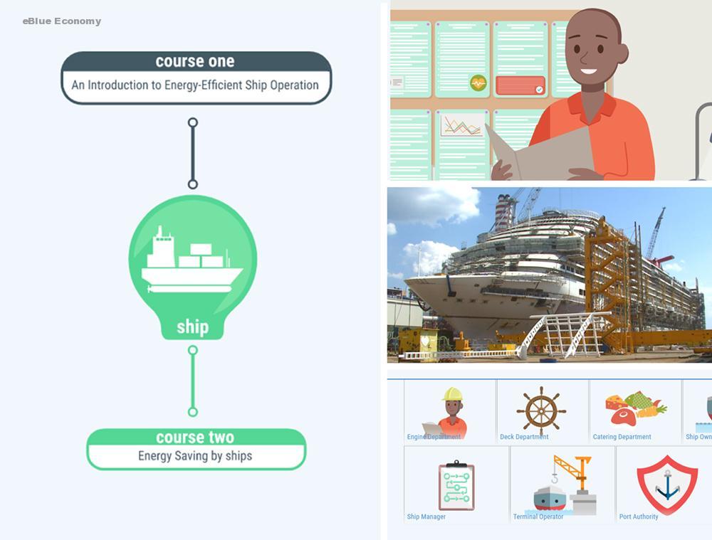 eBlue_economy_Energy efficient shipping course
