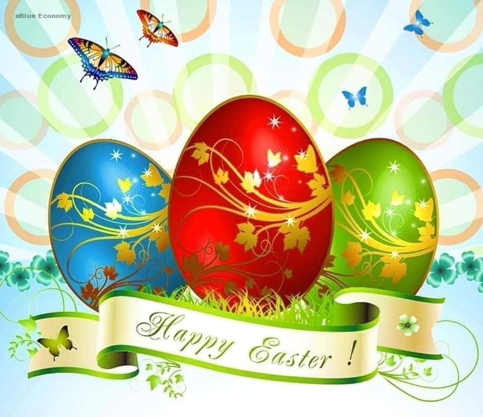 eBlue_economy_Happy_Easter