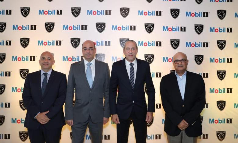 eBlue_economy_شركة إكسون موبيل مصر تحتفل