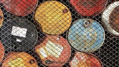 eBlue_economy_Oil price exceeds $75 per barrel