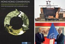 eBlue_economy_Spain is the latest country to accede to IMO's treaty for safe and environmentally-sound ship recycling