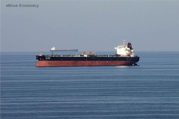 eBlue_economy_واشنطن تصادر سفينة نقلت مشتقات نفطية لكوريا الشمالية