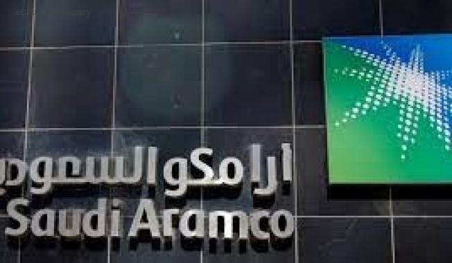 eBlue_economy_ ابتزاز الكترونى لشركة ارامكو السعودية مطالبا ب 50 مليون دولار !