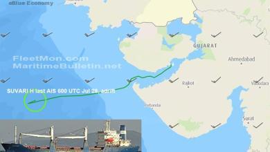 eBlue_economy_Cargo ship sinking in Arabian sea