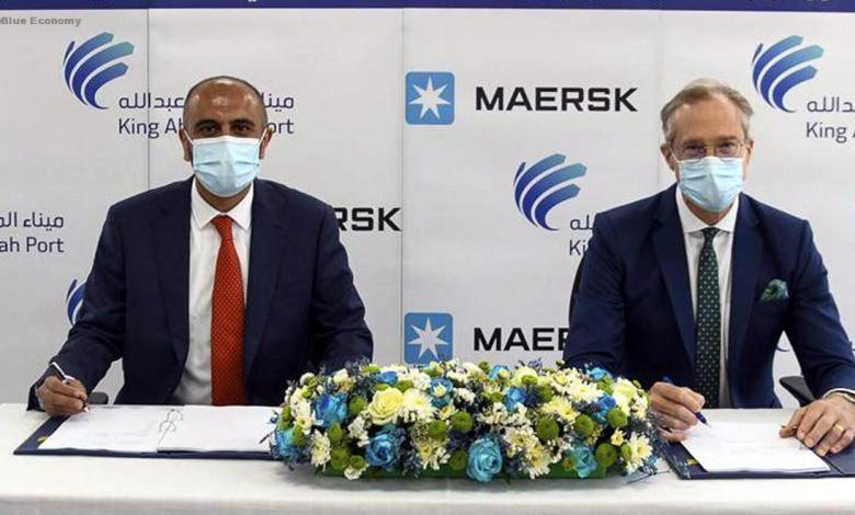 eBlue_economy_Maersk-Saudi-Arabia