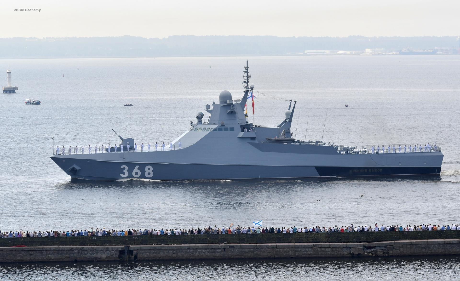 eBlue_economy_Submarine Kolpino of RF Navy's Black Sea Fleet returns to the base