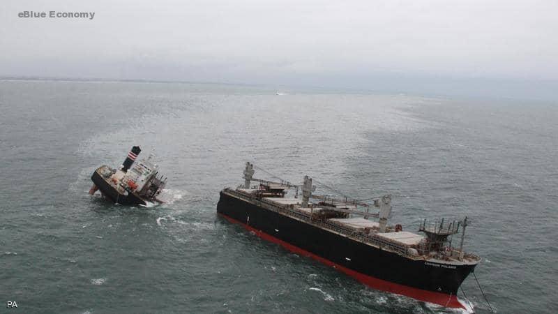 eBlue_economy_فيديو انشطار السفينة.. هذا ما حدث قبالة سواحل اليابان