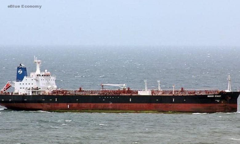 eBlue_economy_مجموعة السبع_كل الأدلة تشير لضلوع إيران في هجوم السفينة