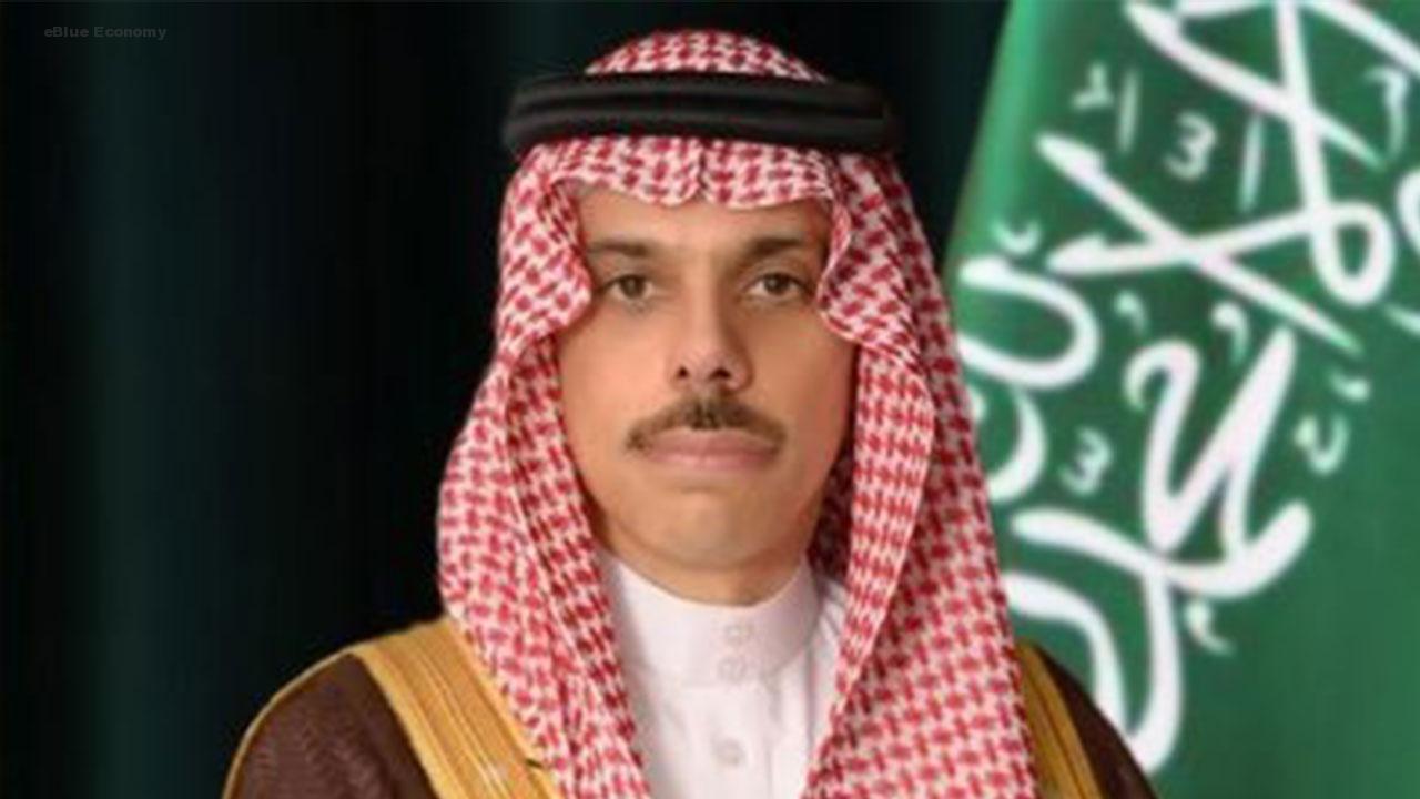 eBlue_economy_وزير الخارجية السعودي_عمل مع واشنطن على ضمان الملاحة البحرية العالمية