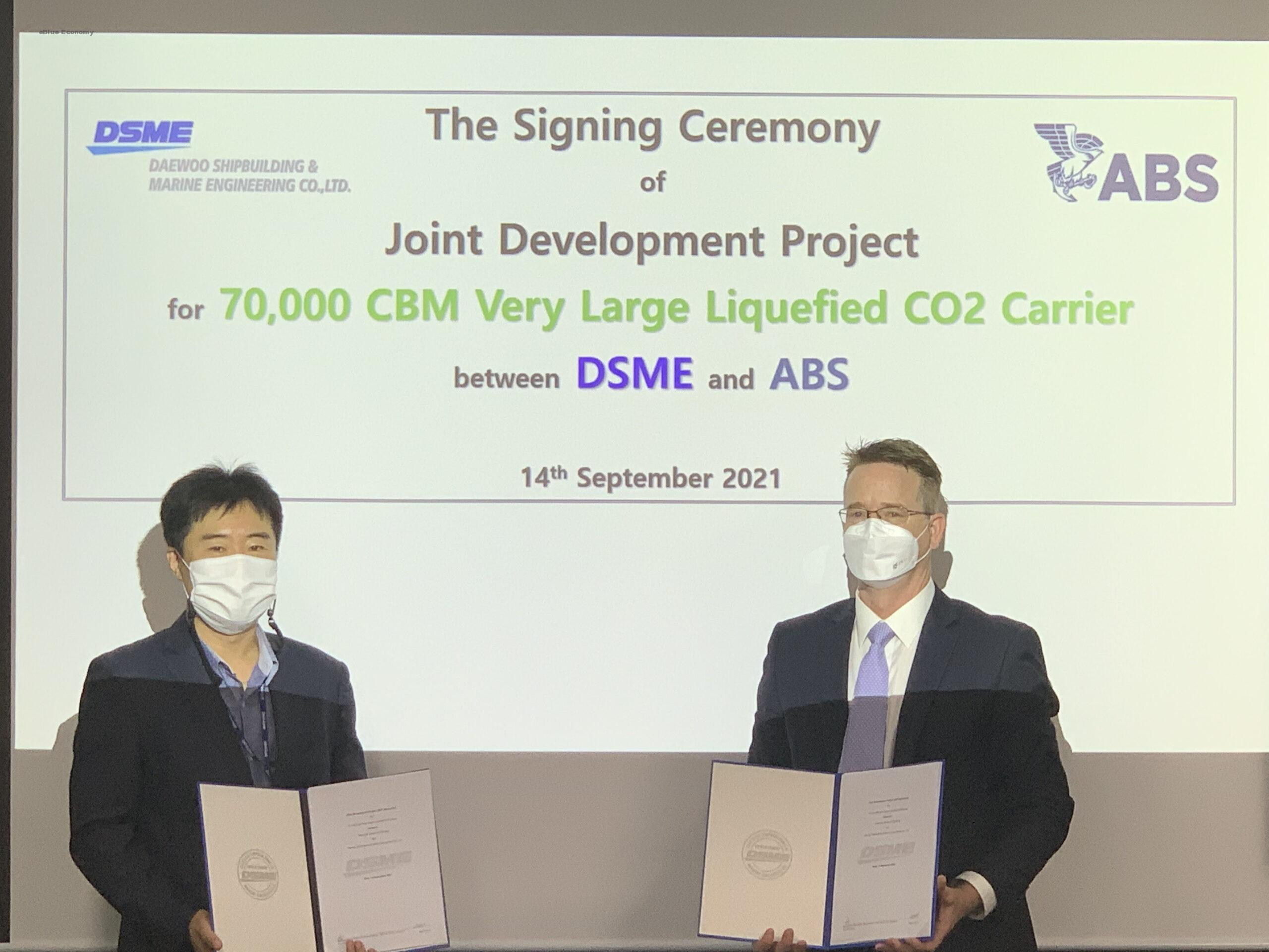 eBlue_economy_ABS and DSME to Develop Very Large Liquefied CO2 Carrier