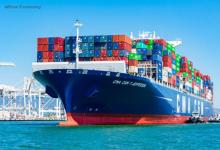 CMA CGM reports another cyberattack targeting customer data