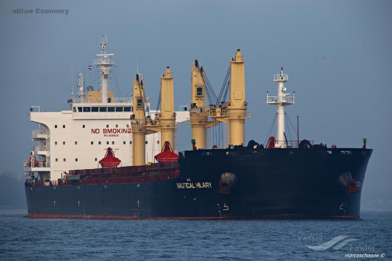 eBlue_economy_Eagle Bulk Shipping Takes Delivery of MV Antwerp Eagle