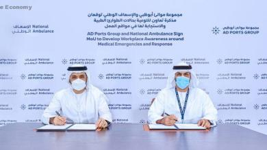 eBlue_economy_AP Ports Group and National Ambulance Collaborate to Raise Workplace