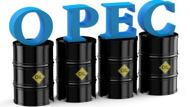 eBlue_economy_Oil prices fell by 0.01%-0.17%