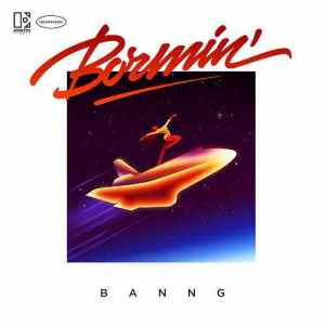bormin_banng