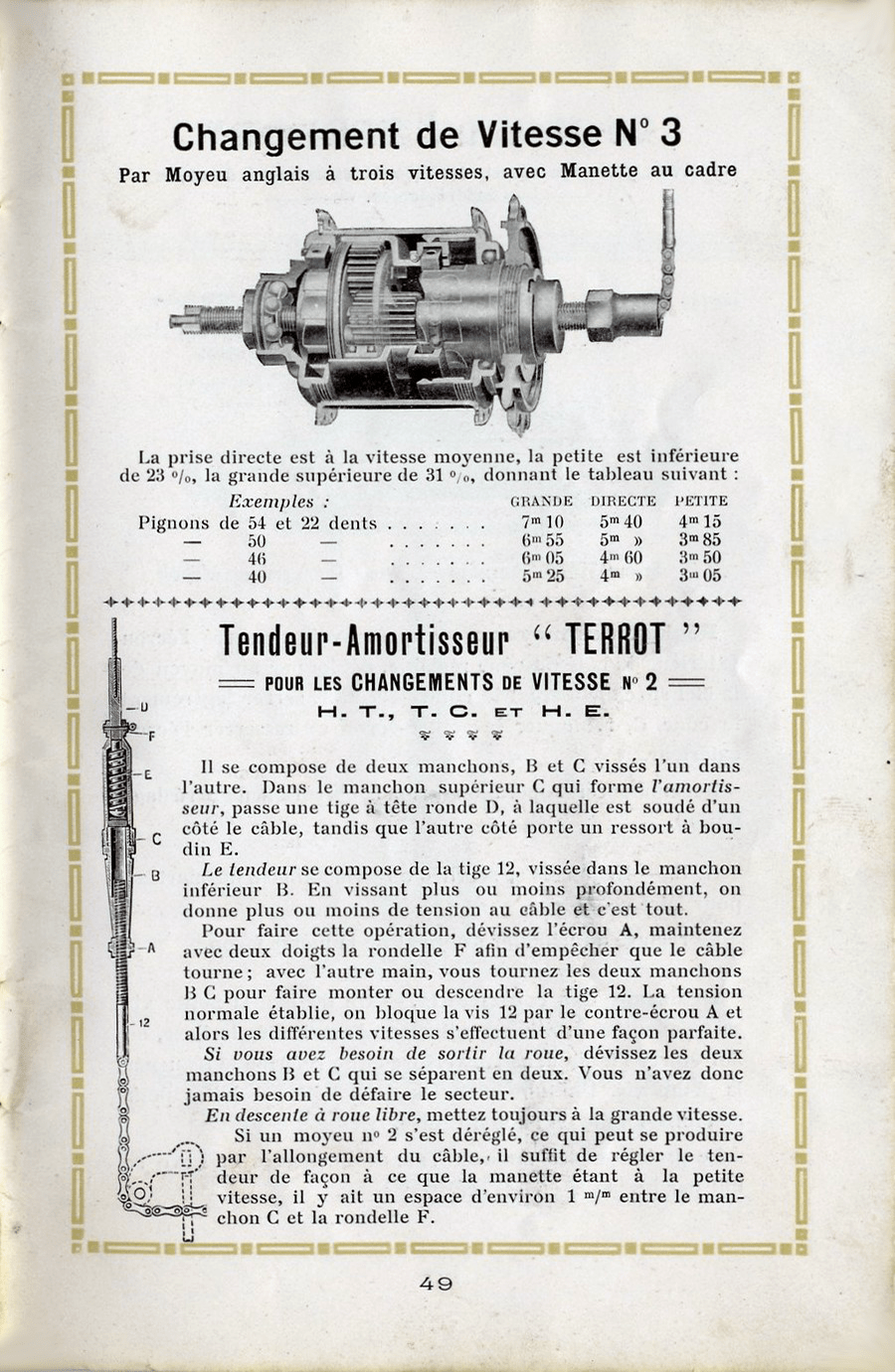 ebykr-terrot-1913-catalog-2nd-edition-page-49