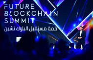 World's most influential Blockchain Summit returns to Dubai