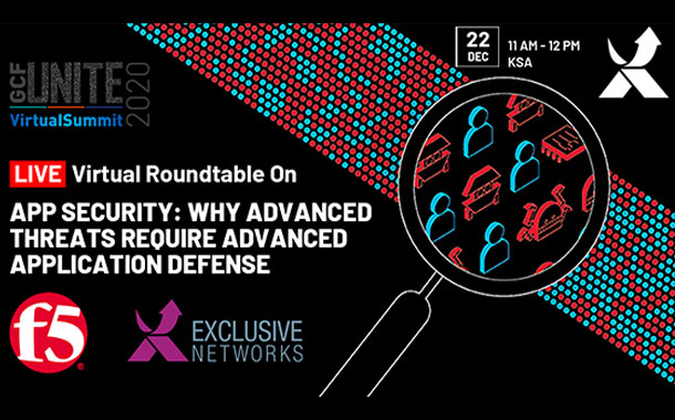 Global CIO Forum, F5, Exclusive Networks host roundtable on app security