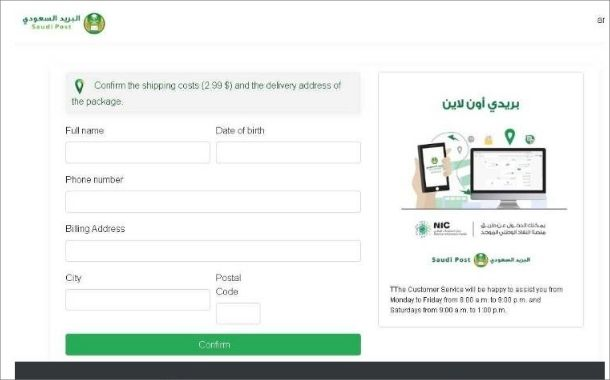Middle Eastern fraudsters extorting small sums disguised as delivery services