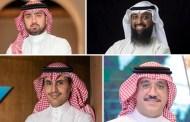 Saudi Arabia's Basamh Trading implements SAP S4 HANA, Extended Warehouse Management
