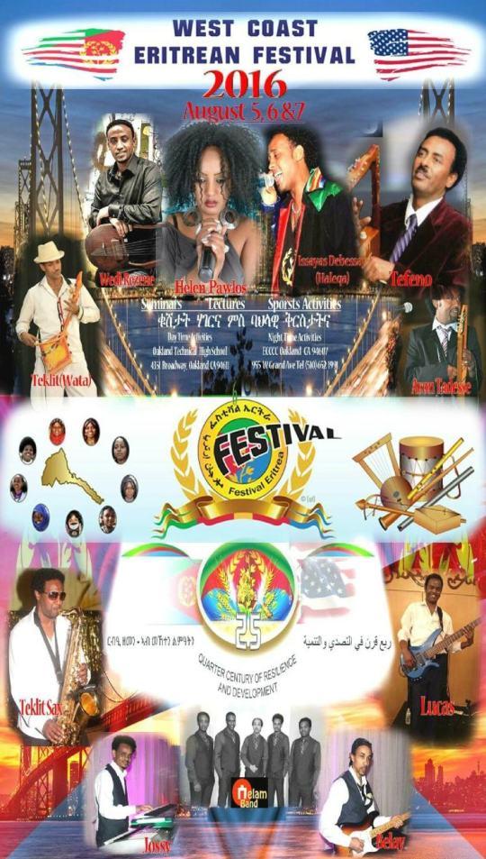 ምዕራባዊ ፈስቲቫል ኤርትራ። West Coast  Festival Eritrea. الساحل الغربي مهرجان  إريتريا