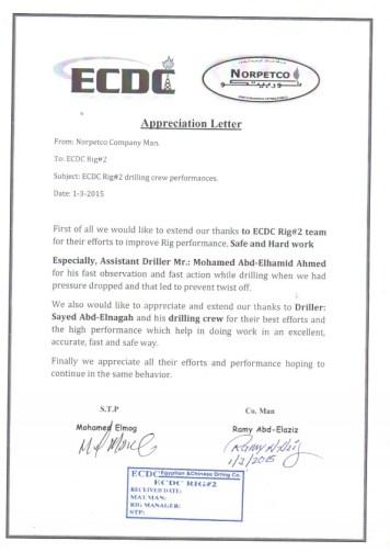 Rig 2 Norpetco Appreciation Letter 2 Feb.2015_001