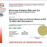 Egyptian Chinese Drilling ISO 14001 Certificate Jan 2015_001