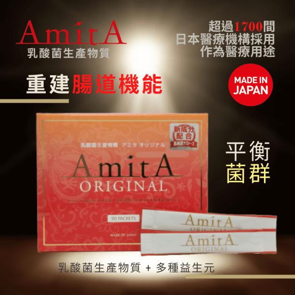 AmitA ORGINAL ECECHK.COM